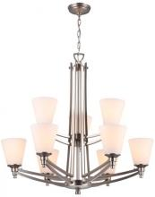 DVI DVP7229BN-OP - Nine Light Buffed Nickel Half Opal Glass Up Chandelier